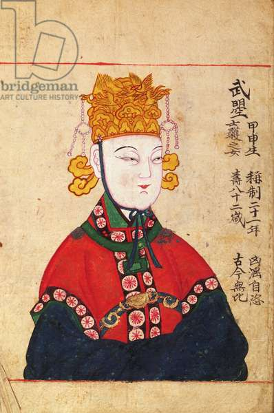 Portrait of the Empress Wu Zetian (625-705) (gouache on paper)