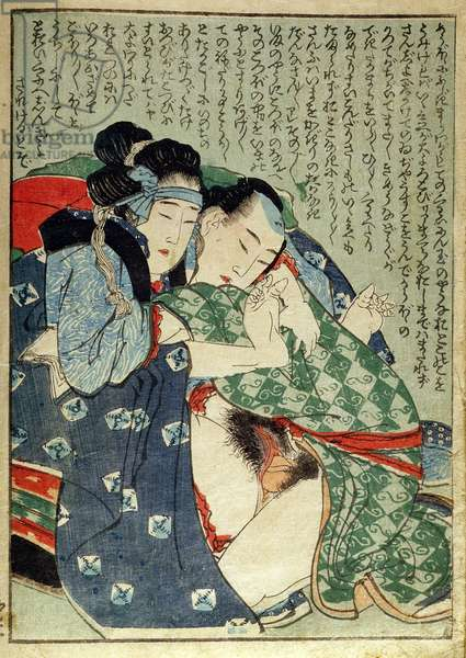 A 'Shunga' (erotic print), from 'Manpoku Wago-Jin': seated lovers, 1821, (colour woodblock)