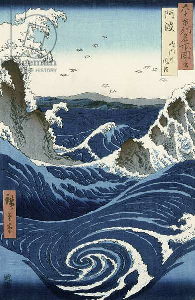 View of the Naruto whirlpools at Awa, from the series 'Rokuju-yoshu Meisho zue' (Famous Places of the 60 and Other Provinces) (colour woodblock print)