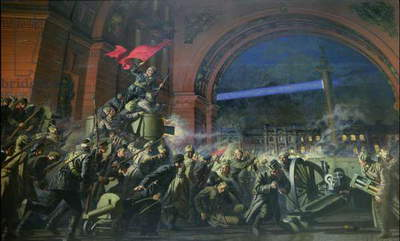 Detail from The Storming of the Winter Palace, 7th November 1917 (oil on canvas)