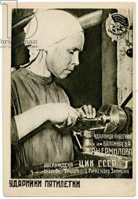 Shockworkers of the Five Year Plan: A.N.Ermilova, Shockworker at the 'Balakirev' Factory, c.1930