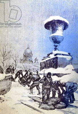 World War Two: Preparations for the siege of Leningrad (St Petersburg). The Siege of Leningrad