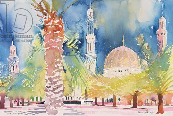 Muscat, Great Mosque, 2004 (watercolour on paper)