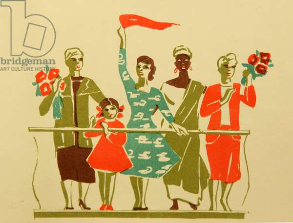 Women and Children for Peace, 1950s (colour litho)