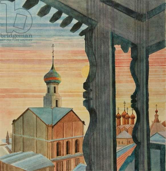 Church in Yaroslavl, 1969 (w/c on paper)