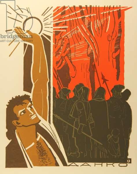 Danko - The Old Hag Izergile, 1966 (linocut)