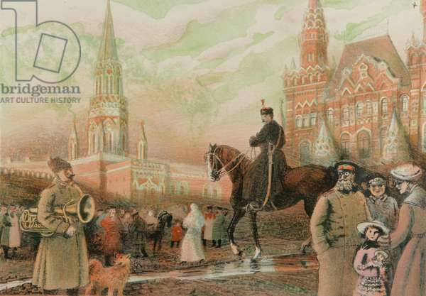 On the Red Square, 2008 (colour litho)