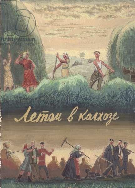 Illustration for 'Summer at the Kolkhoz', 1950s (gouache on paper)