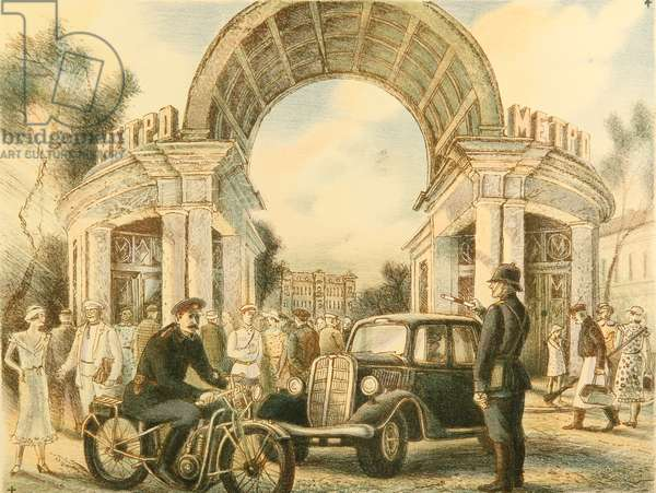 By the Metro Station 'Palace of the Soviets', now Kropotkinskaya, 2013 (colour litho)