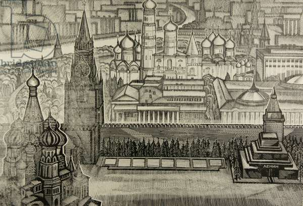 Kremlin and the Red Square, Moscow, 1969 (linocut)