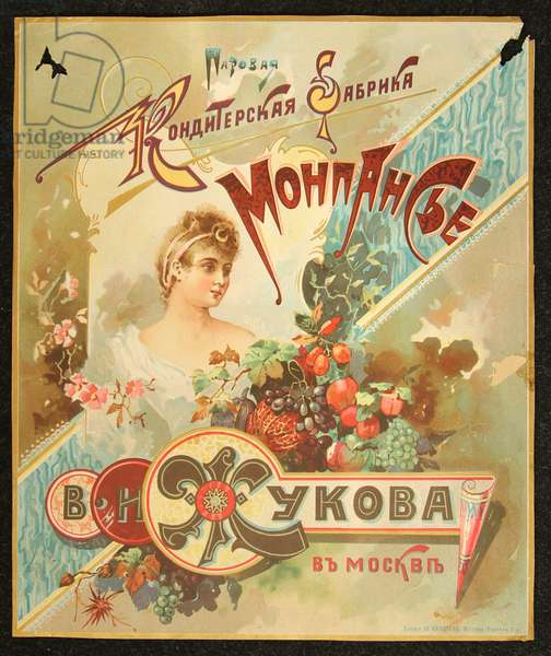 Confectionery of the plant of Monpensier, Trading House of V.I. Zhukova, Moscow, 1900s (colour litho)
