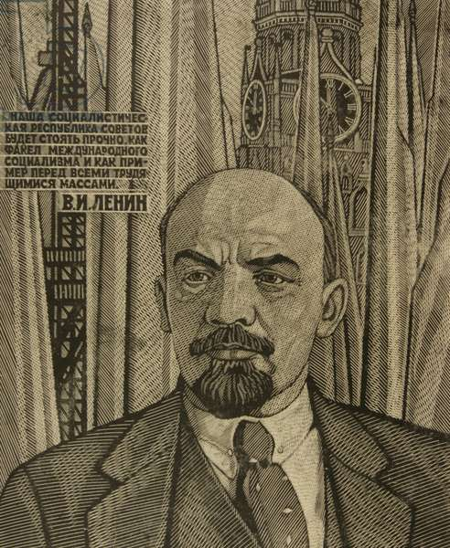 Our Socialist Republic of Soviets will Stand Steady as a Torch for International Socialism, and as an Example for the Working Masses. Vladimir Ilich Lenin, 1987 (linocut)