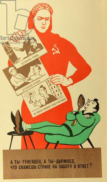 In A Worker's Family No Monster is Tolerated, 1963 (colour litho)