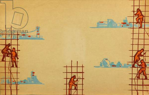 Construction - sketch for poster, 1960s (gouache on paper)