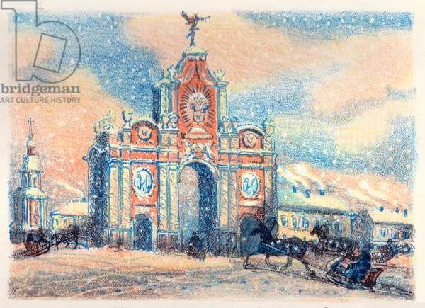 The Red Gates - Krasnye Vorota, Moscow, 2013 (colour litho)