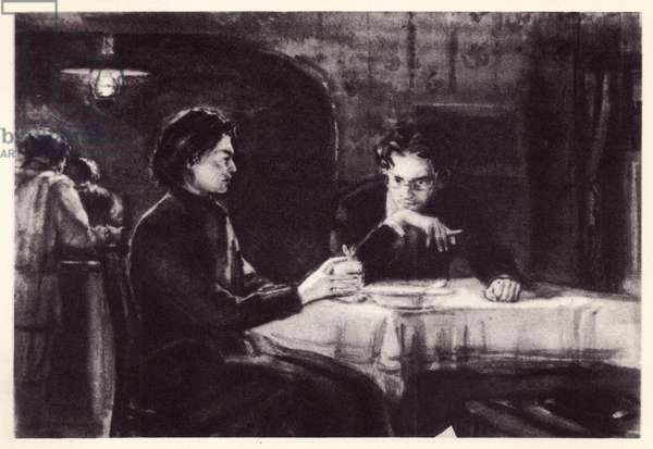 "Illustration to Fyodor Dostoyevsky's novel ""The Brothers Karamazov"" (1880), Alyosha and Vanya, 1971 (litho)"