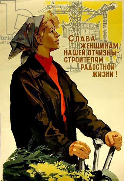 Hail the Women of Our Father Land - the Builders of a Happy Life, 1961 (poster)