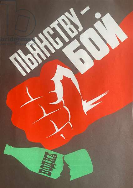 Fight Drunkenness, 1986 (colour litho)