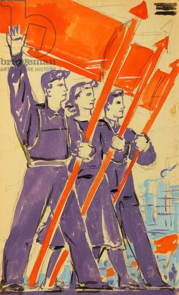 Young Communists, 1964 (gouache on paper)
