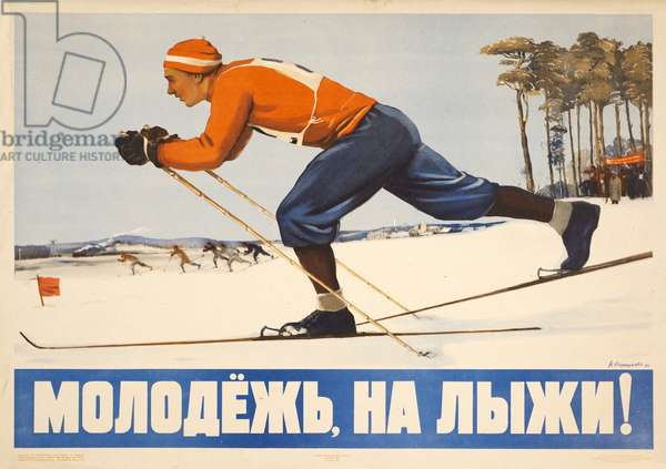 Young People, Go Skiing!, 1951 (colour litho)