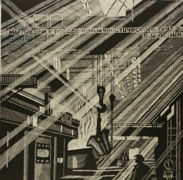 In the Converter Workshop, 1982 (linocut)