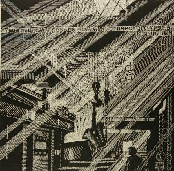 In the Converter Workshop, 1982 (linocut)