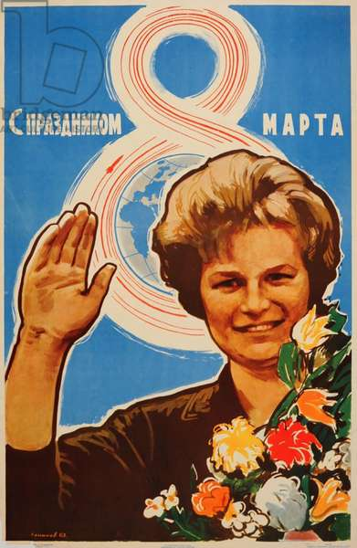 Happy 8th of March, 1963 (colour litho)
