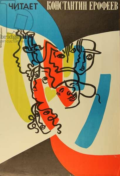 Konstantin Erofeev Reads, 1974 (colour litho)