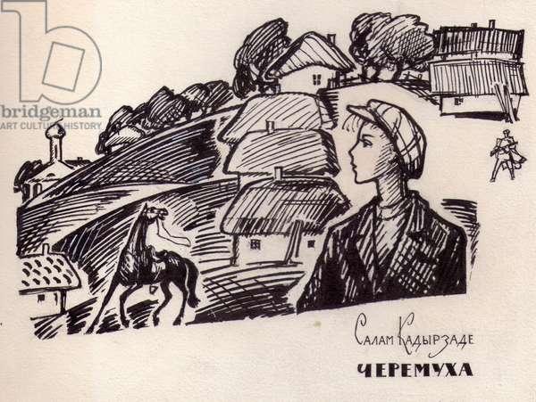 "Illustration from ""The Bird Cherry"", Salam Kadyrzade, 1965, 1965 (gouache on paper)"