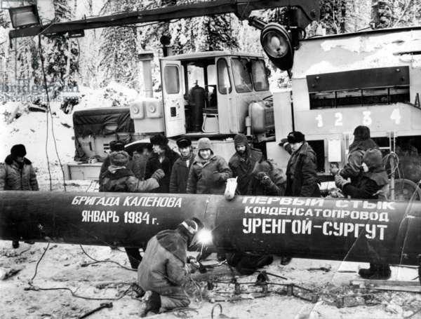 Urengoi-Surgut pipeline, Kalenov's Brigade, 1984 (b/w photo)