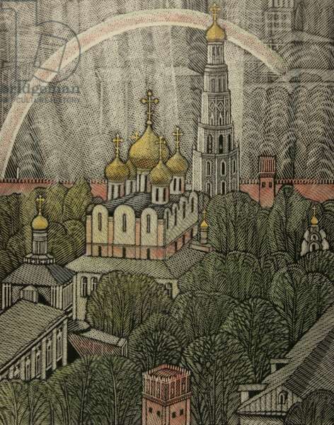 Novodevichii Convent in Moscow, 1997 (linocut and w/c on paper)