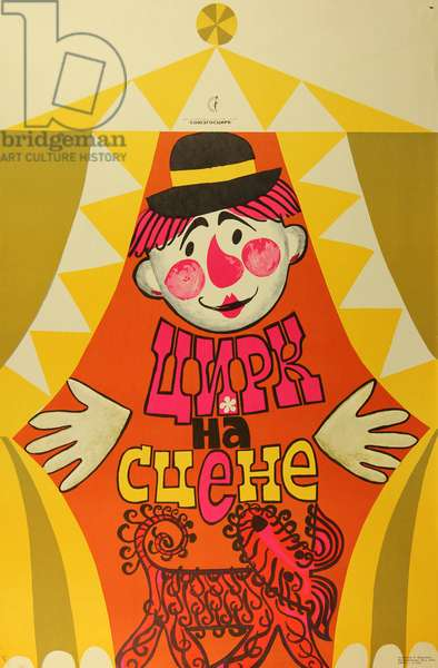 Circus on Stage, 1967 (colour litho)