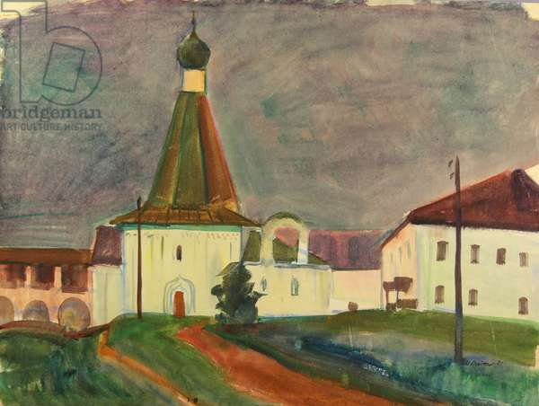 Solovki, 1971 (w/c on paper)
