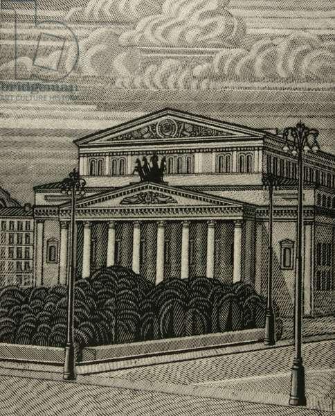 The Bolshoi Theatre, 1997 (linocut)