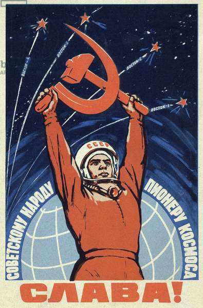 Hail the Soviet People - the Pioneer of Space, 1963 (litho)