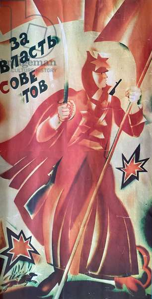 Power to the Soviets, 1982 (colour litho)