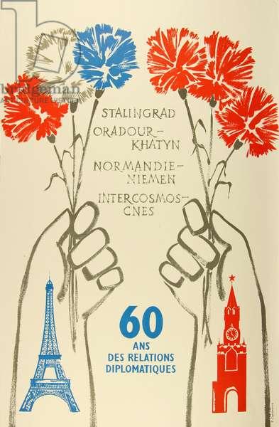 60 ans des relations diplomatiques, 1984 (colour litho)