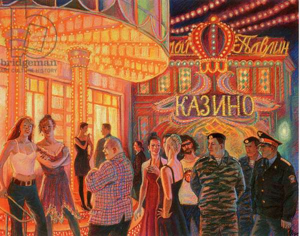 Night by the Casino, 2008 (colour litho)