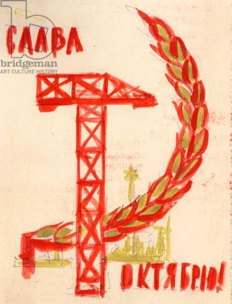Hail the October Revolution!, 1962 (gouache on paper)