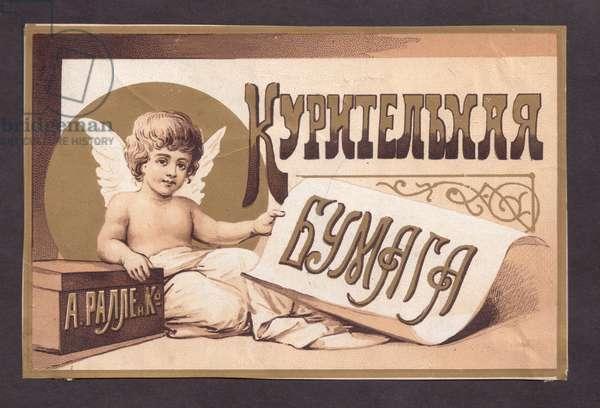 Cigarette Paper (colour litho)