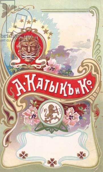 Confectionery Label - A. Katyk and Co., 1910s (colour litho)