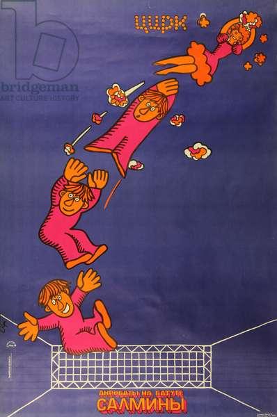 The Salmin Trampoline Acrobats, 1968 (colour litho)