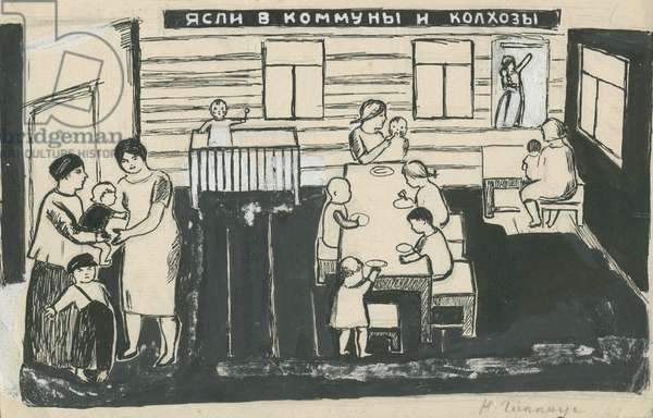 'Let us build Kindergartens for the Communes and the Kolkhozes', 1920s (Indian ink on paper)