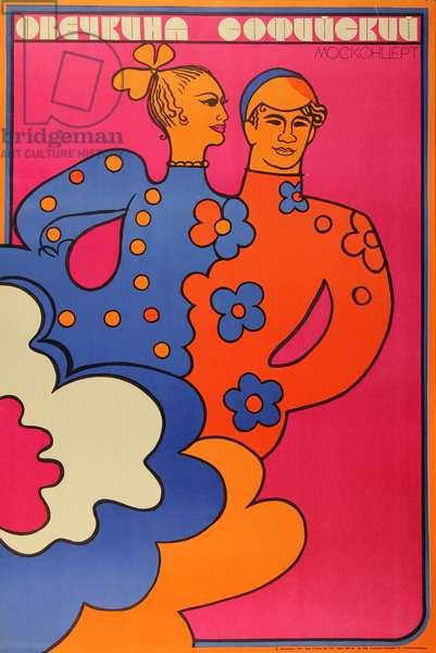 Concert with Ovechkina and Sofiisky, 1975 (colour litho)