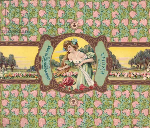 """Spring"" Soap, Kharkov Ukrainian SSR, Gostrest Khargoskhimkombinat., 1917-1923 (colour litho)"