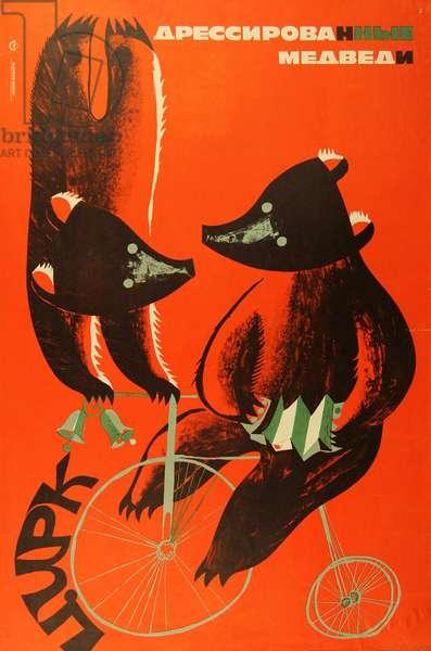 Trained Bears, 1967 (colour litho)
