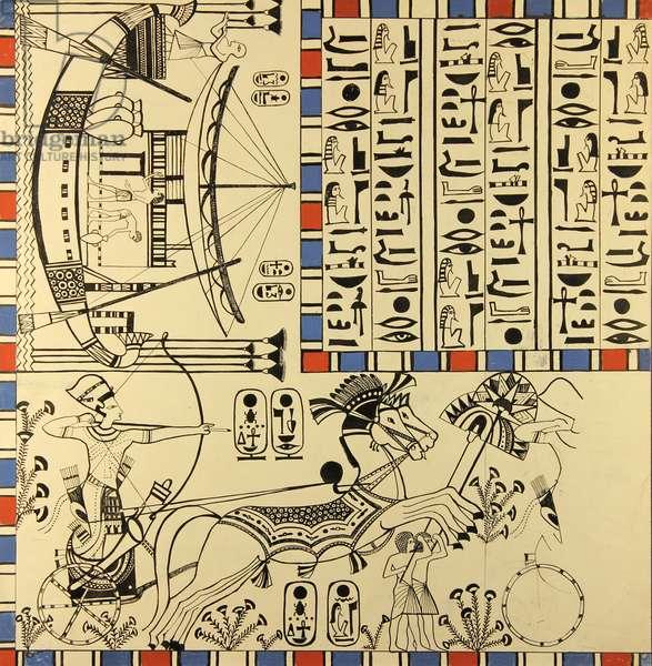 Ancient Egypt. Design sketch for a scarf, 1972 (gouache on paper)