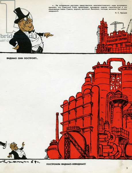Apparently They Are Building…..  They Built Larger than Life!, 1964 (colour litho)