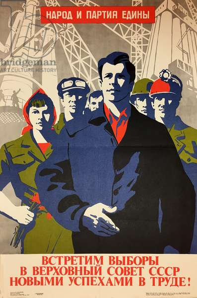 The People and the Party are One, 1983 (colour litho)
