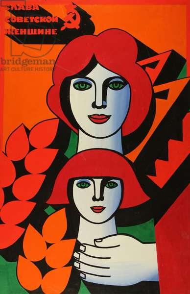Hail the Soviet Woman, 1968 (tempera on paper)